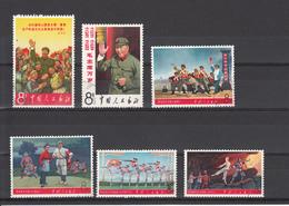 """Chin""""e  Lot De Timbres  1967   Oblitération  Et Trace De Charnières  2 Scan - China"""