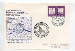 BASE CIENTIFICA ANTARTICA ARTIGAS, ISLAS SHETLAND DEL SUR. URUGUAY AÑO 1990 SOBRE PRIMER DIA ENVELOPE FDC - LILHU - Filatelia Polar