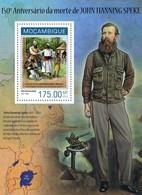 Mozambique, 2014. [moz14121] John Hanning Speke (s\+block) - Explorers