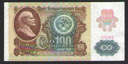 RUSSIA USSR  100 Rubles  1991г    SERIES  ЛЯ - Russia