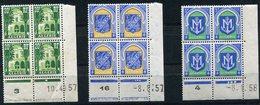 ALGERIE N°341 ** BLOC DE 4 DATE DU 10-4-57 / N°337C ** BLOC DE 4 DATE DU 8-8-57 / N°337B ** BLOC DE 4 DATE DU 8-1-58 - Algeria (1924-1962)