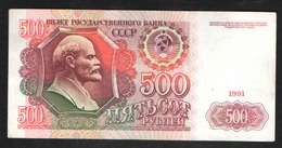 RUSSIA  USSR  500 Rubles  1991  SERIES  АН - Russia