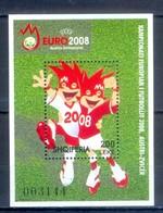 G59- Albania 2008 European Championship Of Football Soccer Euro Austria Switzerland. - Albania