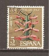 España/Spain-(usado) - Edifil  1587  - Yvert  1239 (o) - 1961-70 Usados