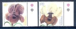 G71- Armenia Flora & Fauna. Flowers. - Armenia