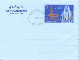 UAE / ABU DHABI - 1970 , Aerogramme - Abu Dhabi