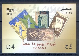 G75- EGYPT 2016. STAMP ON STAMP. STAMP ANNIVERSARY. SHIPS. SOLDIERS. MILITARY. - Egypt