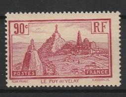 FRANCE 1933 YT N° 290 ** - Unused Stamps