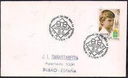 España - 1986 - Cachet De La Poste - 24ème Compétition Internationale De Film Pour La Jeunesse - Cinema