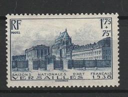 FRANCE 1938 YT N° 379 ** - Unused Stamps