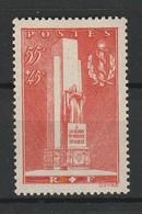 FRANCE 1938 YT N° 395 ** - Unused Stamps