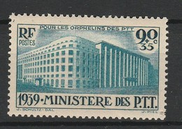 FRANCE 1939 YT N° 424 ** - Unused Stamps