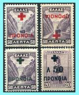 """GREECE - HELLAS 1937-38: Charity Stamps """" Landscapes""""  Overprind Compl Set MNH** - Wohlfahrtsmarken"""