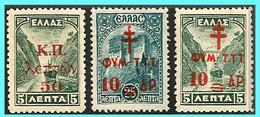 """GREECE - HELLAS 1942-43: Charity Stamps """" Landscapes""""  Overprind Compl. Set MNH** - Wohlfahrtsmarken"""