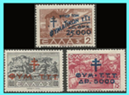 GREECE -GRECE- HELLAS 1944:  Charity Stamps Complet Set MNH** - Wohlfahrtsmarken