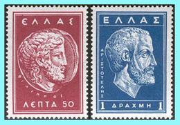 "GREECE- GRECE- HELLAS 1956: Compl. Set MNH**  ""Macedonian Cultural Fund"" - Wohlfahrtsmarken"
