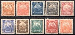 NICARAGUA - 1895 - N° 71 à 80 - (Lot De 10 Valeurs Différentes) - Nicaragua