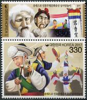 South Korea 2017. UNESCO Cultural Heritage. Namsadang Nori (MNH OG) Block - Korea, South