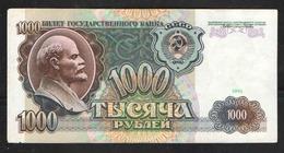 RUSSIA USSR 1000 Rubles  1991 Series   АП - Russia