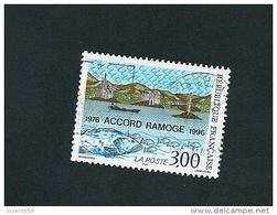 N° 3003 20° Anniversaire De L'Accord RAMOGE   Cachet Rond   Oblitéré FRANCE 1996 - France