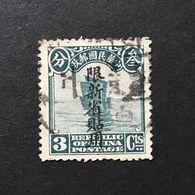 ◆◆◆CHINA 1924-36 SinKiang 2nd Beijing Print Junk  Overprinted  ◆Limited For Use In Sinkiang ◆   3C  USED  AA4095 - Xinjiang 1915-49