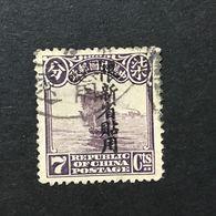 ◆◆◆CHINA 1924-36 SinKiang 2nd Beijing Print Junk  Overprinted  ◆Limited For Use In Sinkiang ◆   7C  USED  AA4095 - Xinjiang 1915-49