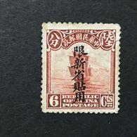 ◆◆◆CHINA 1924-36 SinKiang 2nd Beijing Print Junk  Overprinted  ◆Limited For Use In Sinkiang ◆   6C  USED  AA4098 - Xinjiang 1915-49