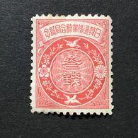 ◆◆◆Japan 1905  Symbols Of Korea And Japan  3Sen  NEW - Japón