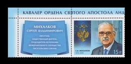 Russia 2013 Mih. 1969 Poet Sergey Mikhalkov (with Label) MNH ** - 1992-.... Föderation