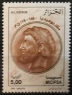 ALGERIA  - MNH** - 2004 - # 1365 - Algérie (1962-...)