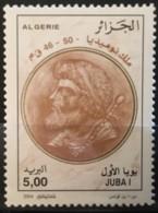 ALGERIA  - MNH** - 2004 - # 1367 - Algérie (1962-...)