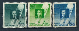 USSR, 1944; Full Set Air Mail MiNr 892-894 Used (2) - 1923-1991 URSS