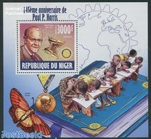 Niger 2013 Paul Harris S/s, (Mint NH), Nature - Butterflies - Various - Rotary - Rotary, Lions Club