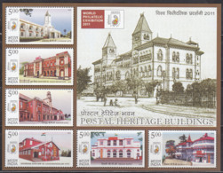India MNH 2010 MS, Postal Heritage Buildings, Monument, Flag, Post Office, INDIPEX Philately Exhibition, Pillar Box, - India