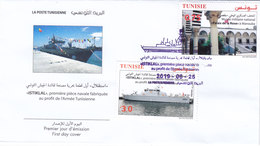 Tunisia 2019, Military Musuemn 2v Cpl.set On OFFICIAL DC - SKRILL PAYMENT ONLY - Sudan (1954-...)