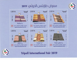 Libya New Issue 2019,Tripoli Ait Sheet Of 6 Stamps Compl.MNH -  Carpets- SKRILL PAYMENT ONLY - Libya