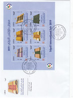 Libya 2019, TRIPOLI FAIR. 6 Stamps In Sheet Carpets-ON OFFICIAL FDC- Limuted - SKRILL PAY ONLY - Libya