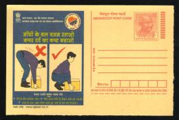 India  2008   Industrial Safety & Health  Mahatma Gandhi  Meghdoot  Post Card  # 90574  Inde Indien - Postal Stationery