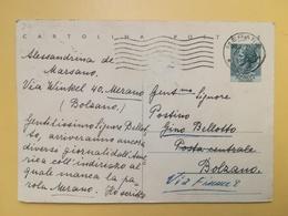 1956 INTERO CARTOLINA POSTALE POSTCARDS 20 LIRE ANNULLO MERANO CARTE POSTALE - 6. 1946-.. Repubblica