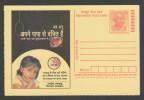 India 2008 CIGARETTE SMOKING CHILD LOST HIS DAD Mahatma Gandhi  HINDI LANGUAGE  Post Card #25163 Indien Inde - Disease