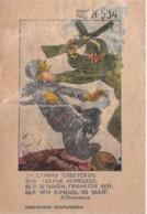 WWII WW2 Original Postcard Soviet URSS Patriotic Propaganda FREE STANDARD SHIPPING WORLDWIDE (2) - Russia