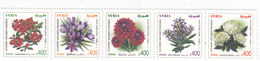 Syria New Isue 2019 - Flowers Strip Of 5 Stamps HIGH VALUES -Limited Issue  NICE TOPICAL- SKRILL PAYMENT ONLY - Syria