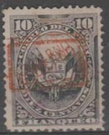 "PERU - 1890 10c Official - Error ""DOUBLE OVERPRINT"". Scott O5. Mint No Gum - Peru"