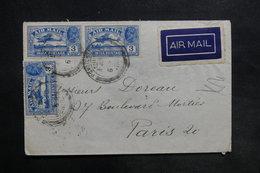 INDE - Enveloppe De Pondichéry Pour La France En 1930 Par Avion , Affranchissement Plaisant - L 35461 - India (...-1947)