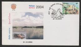 India  2004  Ducks  Shoveller  Kabar Bird Sactuary  Patna Special Cover   #  17714    Inde Indien - Canards