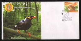 India  2007  Birds  Hill Mynah  Raipur Special Cover   #  17718    Inde Indien - Songbirds & Tree Dwellers