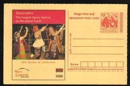India  2007  Garba Dance  Navratri Festival  Post Card  #  17722    Inde Indien - Postal Stationery