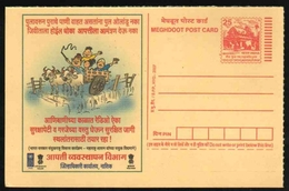 India  2007  Bullocks Cart  Drive Safely  Post Card  #  17721    Inde Indien - Postal Stationery