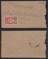 Yemen  1960's  Cover To Aden...Stamp Damaged # 17725 - Yemen