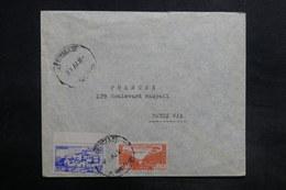 LIBAN - Affranchissement De Beyrouth Sur Enveloppe Commerciale Pour La France En 1948 - L 35479 - Lebanon